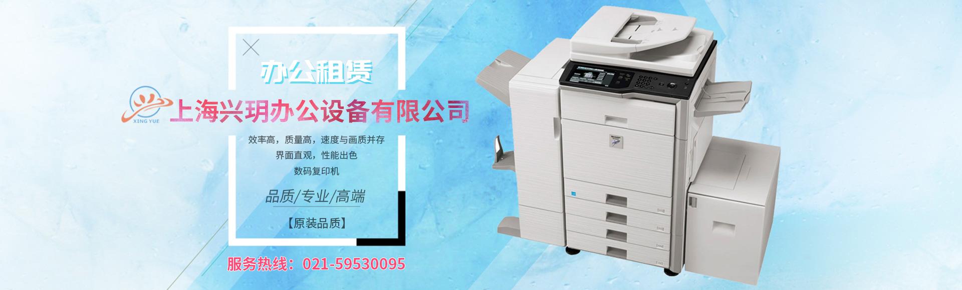 黑白打印机京瓷FS-1060DN