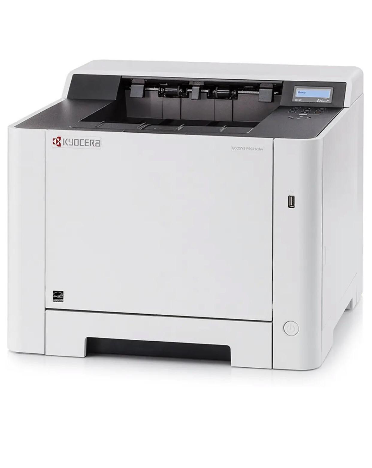 彩色打印机京瓷EC-P5021