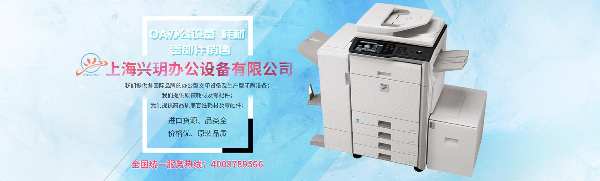 打印机耗材