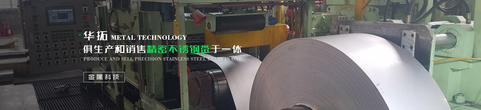 宁波亚游积分王金属科技有限公司