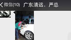 鑫华汽车快修服务中心