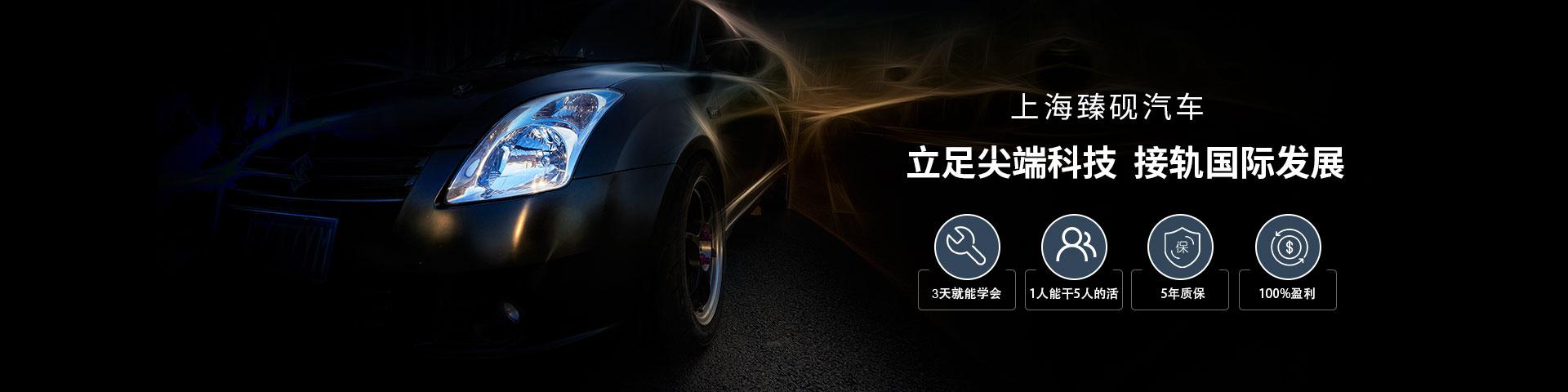 上海亚游汽车科技有限公司