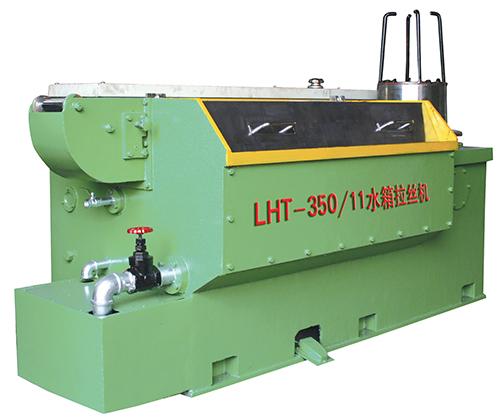 LHT-350/11-17模水箱拉丝机