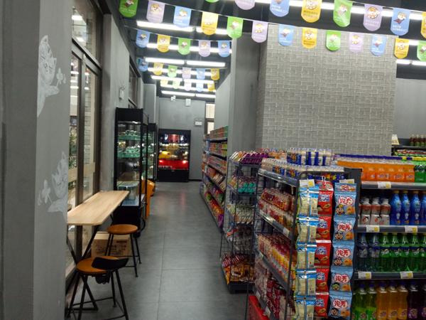 天津开小超市怎么样?市局多举措扩连锁店、提消费