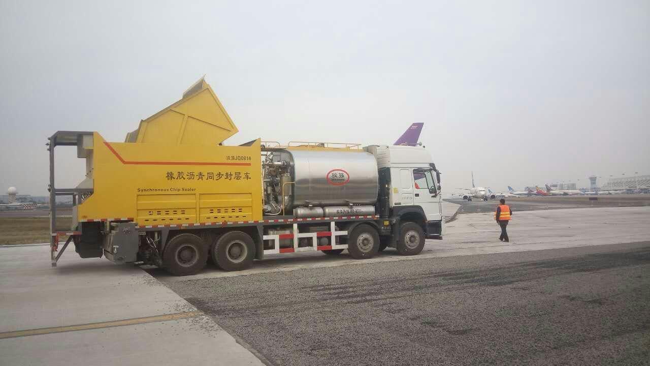 厦门gao崎国际机场shigong现场