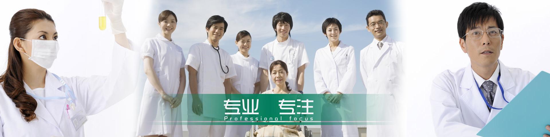 医用纱布绷带、一次性医用中单、医用无纺布、医用纱布厂家