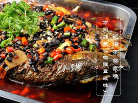 豆豉味烤魚底料