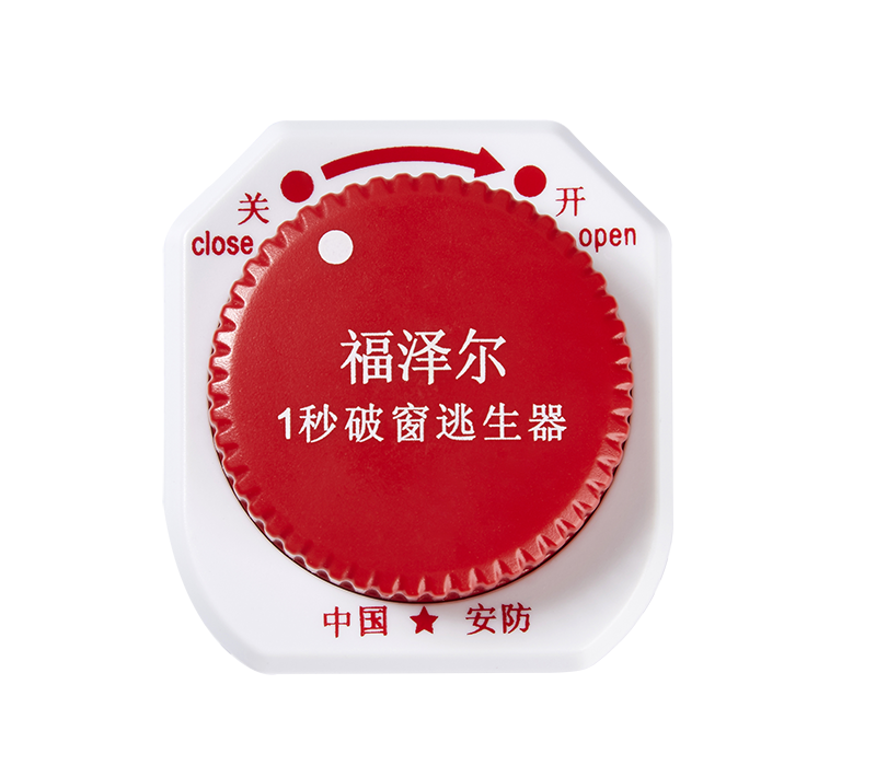 FTH-PCQ-001(手动破窗逃生器)