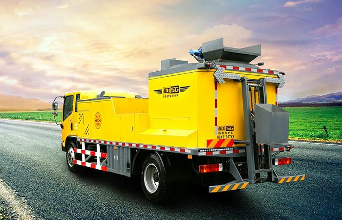 瀝青路面再生養護車-HGY5130TYH