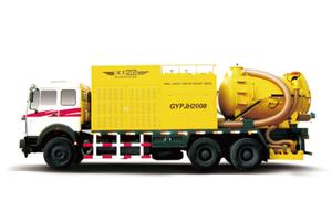 排水性路面機能恢復車-HGY5250TPH