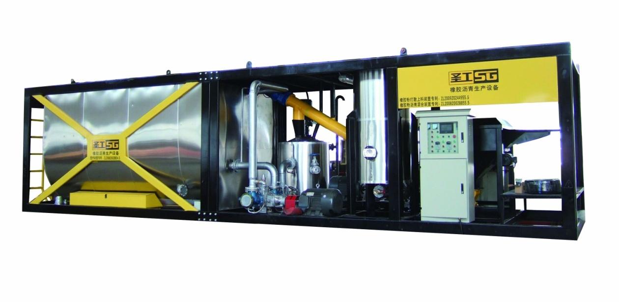 橡胶沥青生产亚洲城ca88手机版官网-GYXL1606