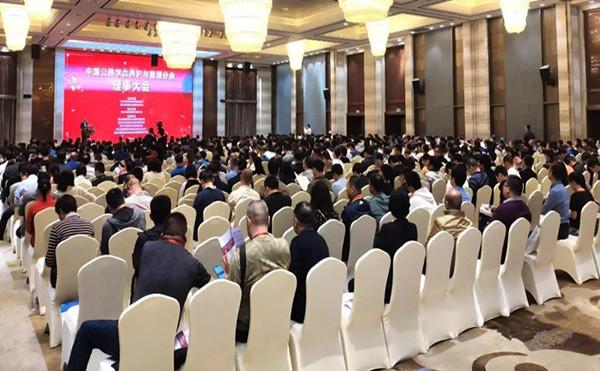 公路亚洲城ca88手机版官网安全运营管理技术研讨会