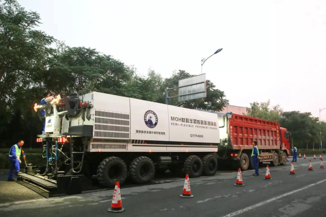 喜获河南省交通运输科技进步奖一等奖