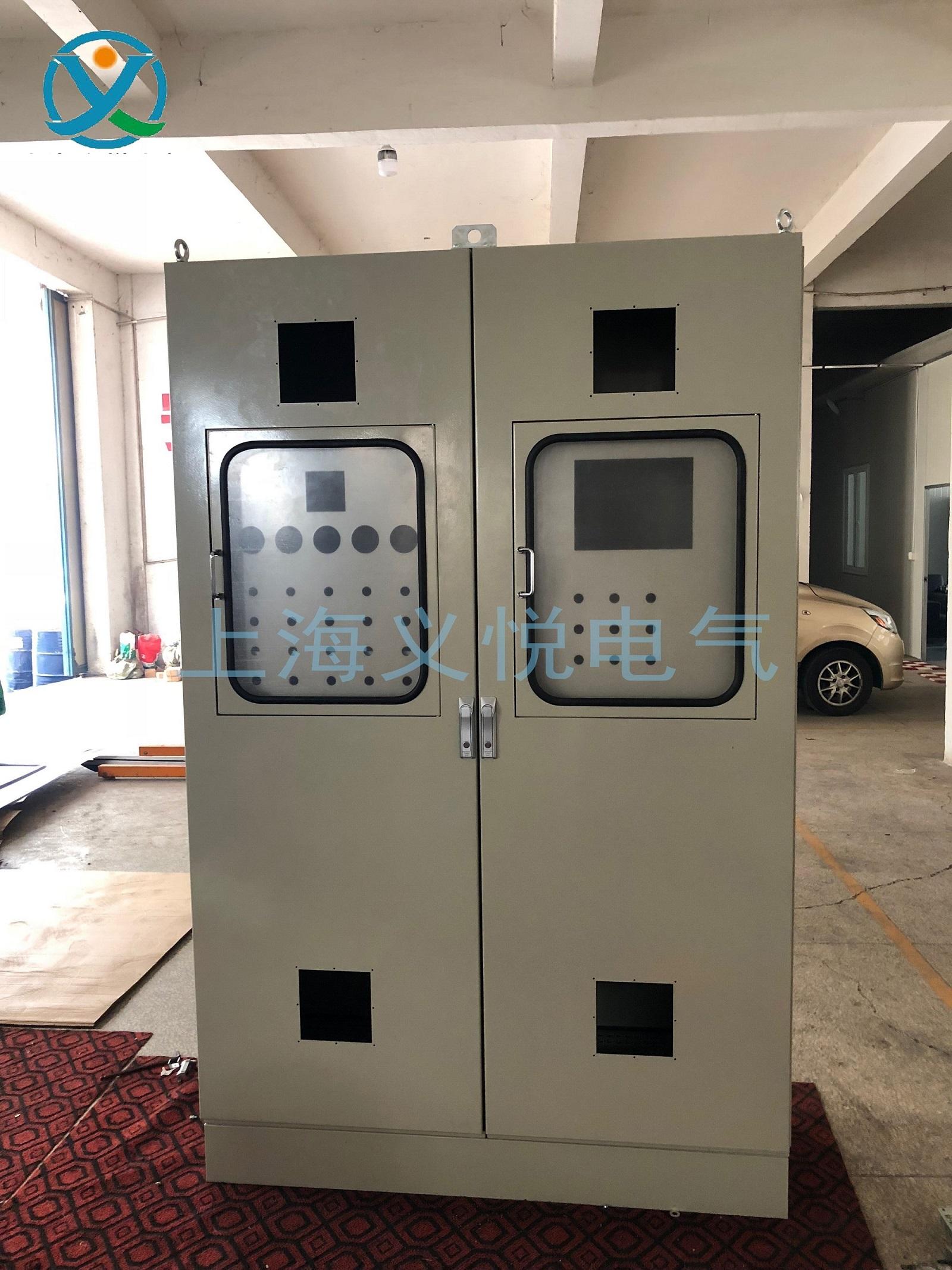 九折型材框架式控制柜