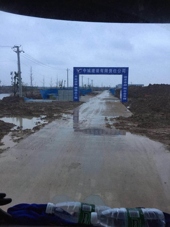 湖北木材批发工地