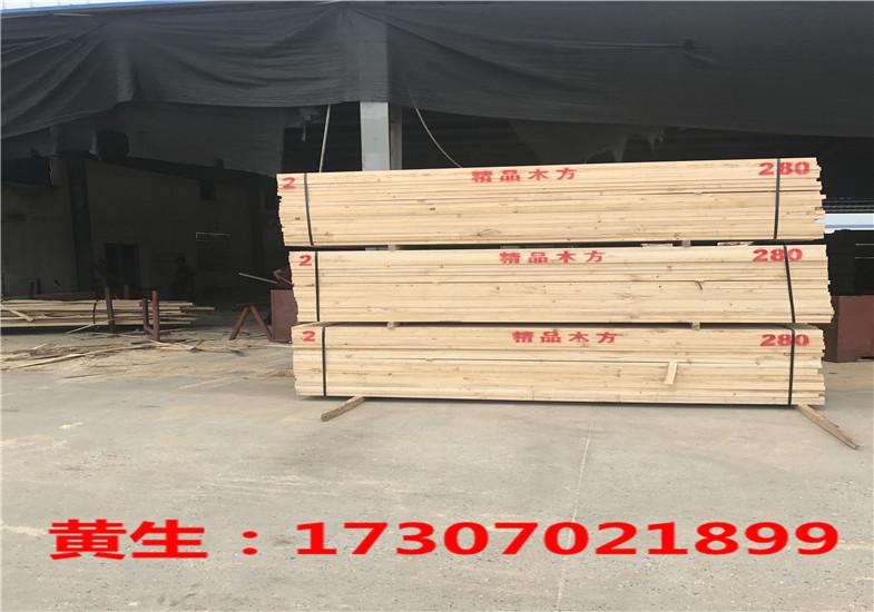 修水方木木方
