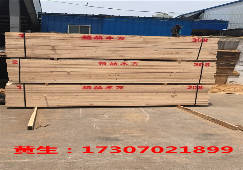 贛州建筑木方