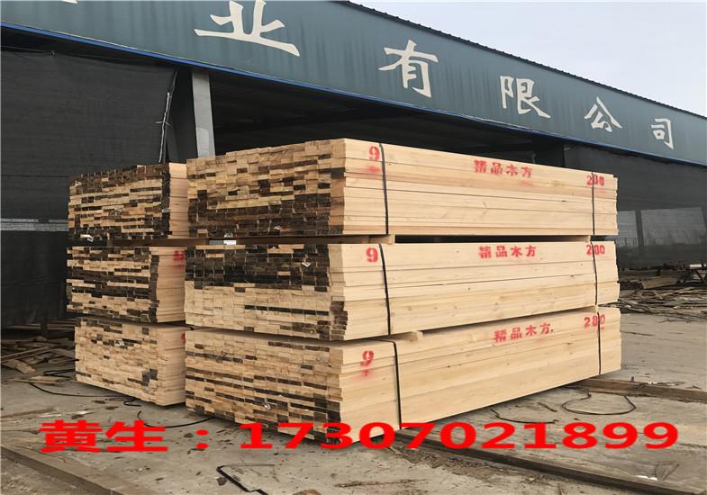 黄冈建筑木方