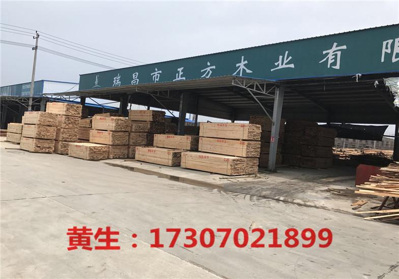 南昌木材加工厂