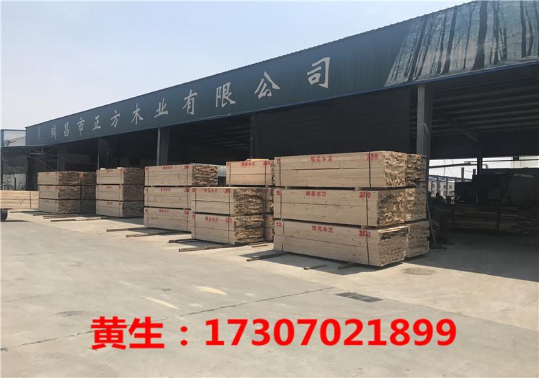 萍乡木材加工厂