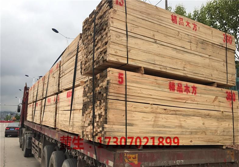 九江木材加工厂