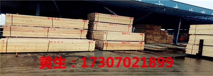 建筑木方批发到湖北工地上的小九九您知道吗?