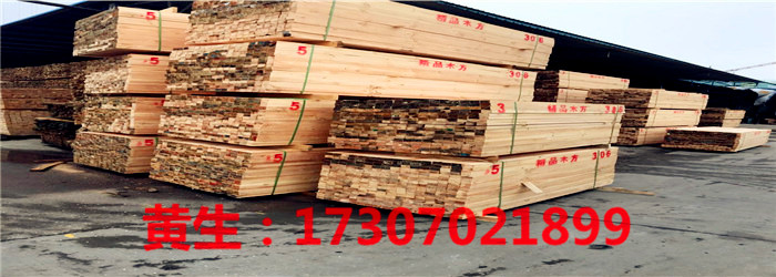 赣州木材批发市场的方木验货标准有哪些?