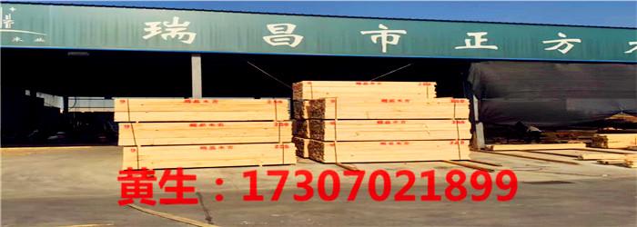 南昌建筑木方加工批发厂家的交易方式
