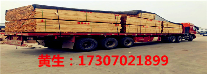 建筑木方批发