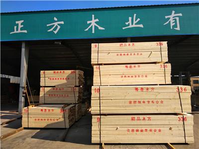 共青進口建筑木方木材加工廠你真的了解嗎?