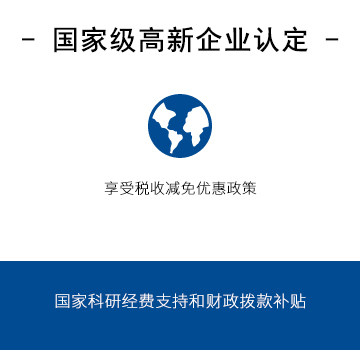深圳市高新技术认定证书领取需要哪些资料