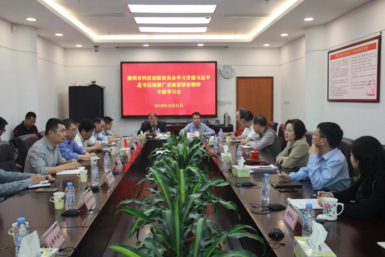 深圳市发展和改革委员会关于组织实施深圳市战略性新兴产业2019年第一批扶持计划(产业化信用贷款、担保贷款扶持方式)的通知