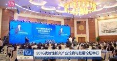 深圳市工业和信息化局关于2018年技术改造倍增专项技术改造投资补贴项目第三批拟资助计划公示的通知