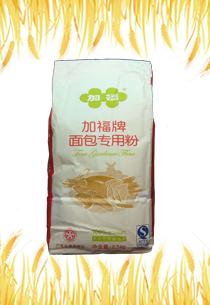 加福牌面包专用粉