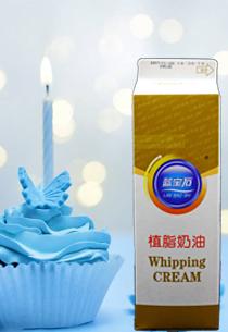 蓝宝石植脂奶油