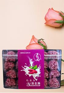 巧克力燕麦酥(牛奶、紫薯、草莓、苦甜、抹茶)