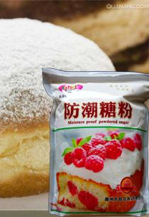 白钻防潮糖粉