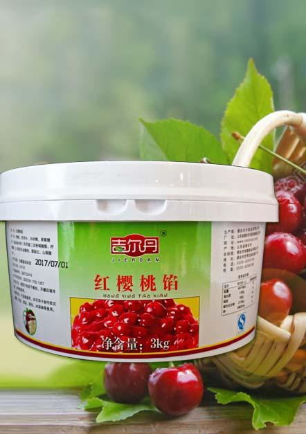 吉尔丹红樱桃馅