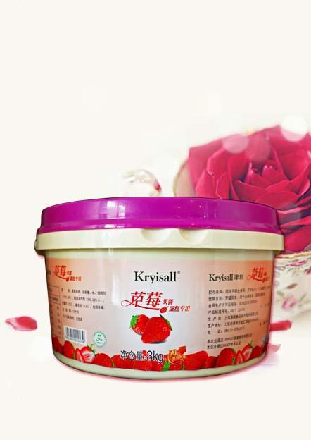 kryisall草莓果酱