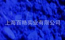 群青蓝贝博体育app网页版