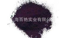 群青紫贝博体育app网页版