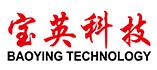 上海寶英光電科技有限公司