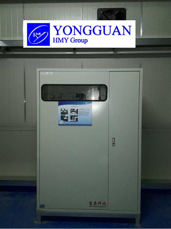 上海永冠商業設備有限公司-VOCS在線監測系統