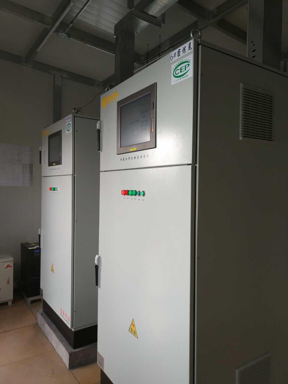 锦湖轮胎(天津)有限公司-VOCS在线监测系统