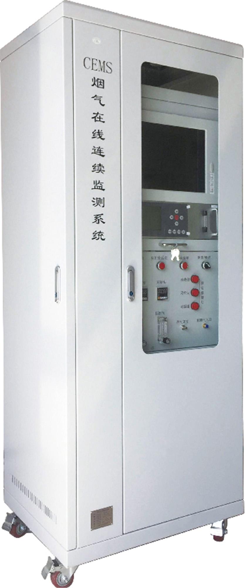 CEMS型煙氣排放連續監測系統