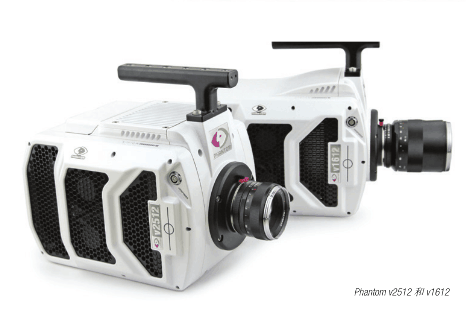 phantom V 系列高速摄像机