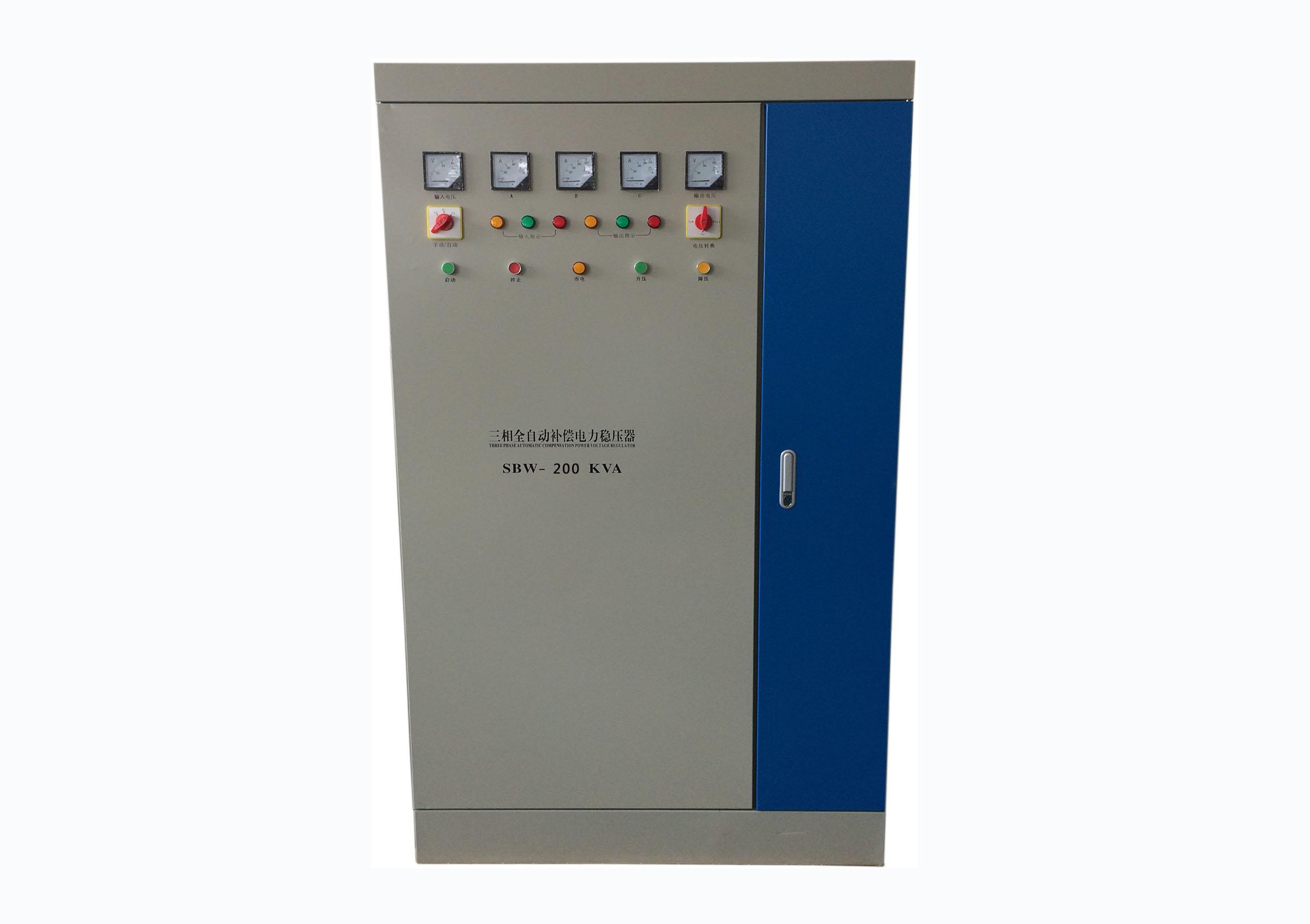 SBW-200KVA三相全自动补偿式电力稳压器