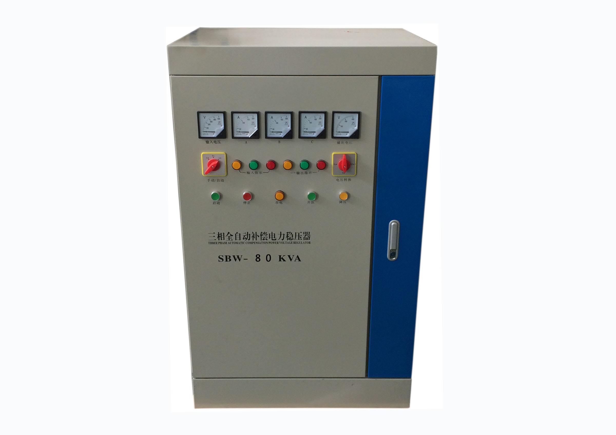 TNS-50KVA三相高精度自动稳压器