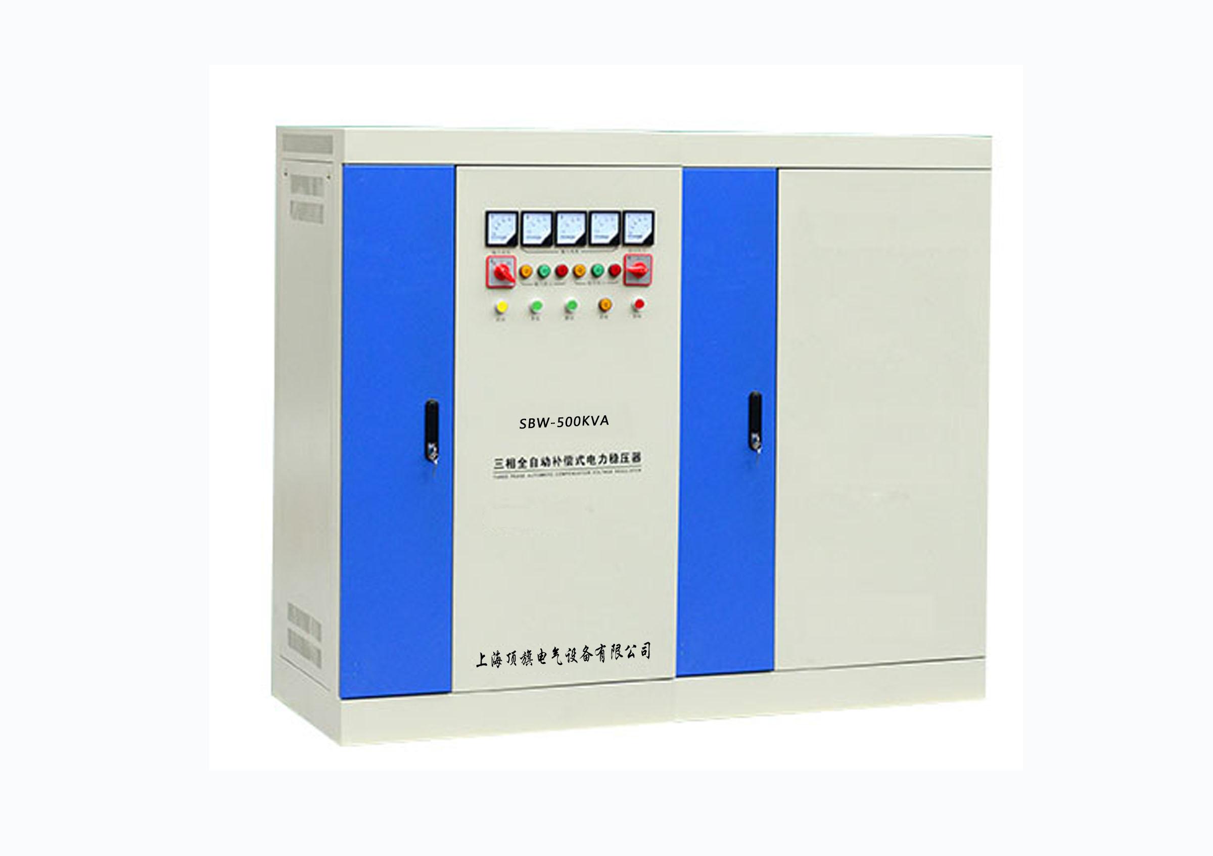 SBW-F-1000KVA三相补偿式电力稳压器