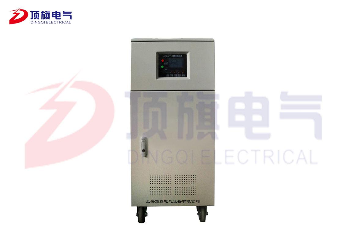 ZSBW-60KVA三相智能无触点稳压器